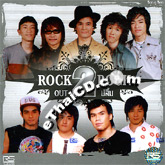 RS. Rock 2 Rock : OUT & Pluem
