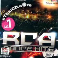 MP3 : Red Beat - No.1 RCA Dance Hits 2015