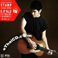 Stamp : Special Package Ep. 1&2