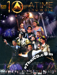Concert DVDs : 10 Years of Atime Showbiz