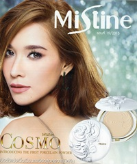 Mistine : Cosmo Smooth and Clear Super Powder SPF 25PA++ [Mediumskin]