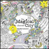 Book : Muang Montra The Magic City + 12 Color Pencils