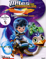 Miles From Tomorrowland: Let's Rocket! [ DVD ]