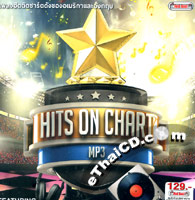 MP3 : Red Beat : Hits On Chart