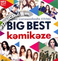 MP3 : RS - Big Best Kamikaze