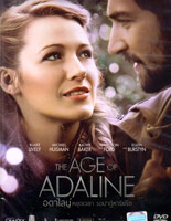 The Age of Adaline [ DVD ]