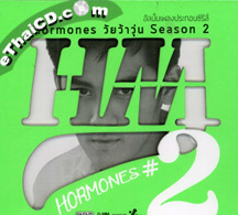 OST : Hormones The Series - Season 2