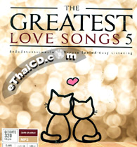 MP3 : Grammy - The Greatest Love Songs Vol.5