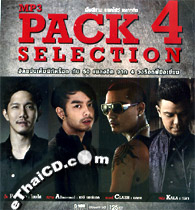 MP3 : GMM Grammy - Pack 4 Selection