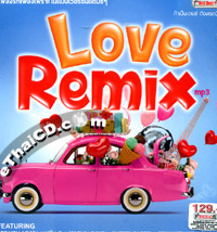 MP3 : Red Beat : Love Remix