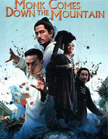 Monk Comes Down the Mountain [ DVD ]