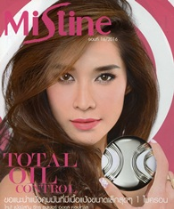 Mistine : See True Super Oil Control Powder SPF25 PA++ [Medium Skin]