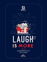 Book : Laugh is More