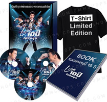 Concert DVDs : Bie - Love 10 Pee Mai Mee Yood [ Special Boxset ]