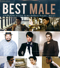MP3 : GMM Grammy - Best Male
