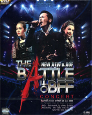 Concert DVDs : New - Jiew & Aof : The Battle of BFF