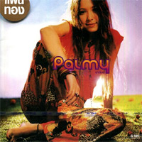 Palmy : Palmy (Gold Disc)