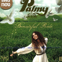 Palmy : Beautiful Ride (Gold Disc)