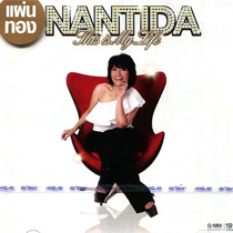 Nantida Kaewbuasai : This Is My Life (Gold Disc)