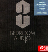 Bedroom Audio : Bedroom Audio