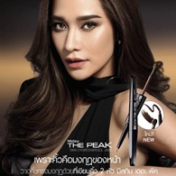 Mistine : The Peak Tiara Eye Brow & Pencil Liner [03 Light Brown]