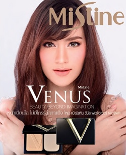 Mistine : Venus Forever Perfect Super Powder SPF25PA++ [2Tone skin]
