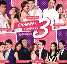 Channel 3 Soundtrack : Volume 14