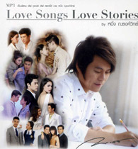 MP3 : Grammy - Love Songs Love Stories by Narongvit