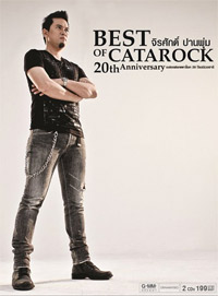 Jirasak Parnpoom : Best of Catarock 20th Anniversary (2 CDs)