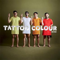Tattoo Colour : Sud Jing