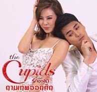 Thai TV serie : The Cupids : Kamathep Aorksuek [ DVD ]