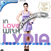 Karaoke VCD : Lydia - In Love With Lydia
