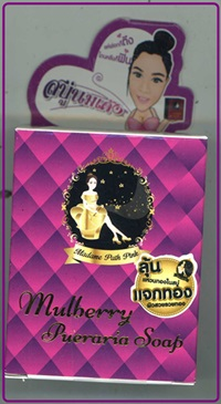 Madam Path Pink : Mulberry Pueraria Soap