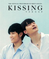 The Official Photobook of Krist-Singto : Kissing Verse 2