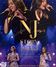 Concert DVDs : New & Jiew - NJ Story The Original