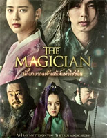 The Magician [ DVD ]