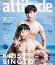 Attitude Magazine : January 2018 - Sotus S The Series (Version B)
