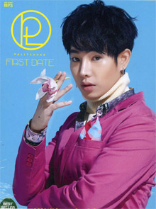 MP3 : Peck Palitchoke - First Date (Special package)