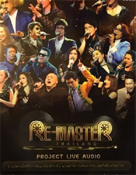 Grammy :The Re-Master Project - Live Audio Concert (2 CDs)