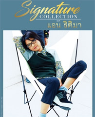 Ann Thitima : Signature Collection of Ann Thitima (3 CDs)