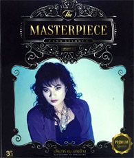 Narintorn Na Bangcharng : The Masterpiece (Gold Disc Edition)
