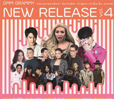 GMM Grammy : 2018 New Release - Vol.4