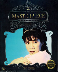 Waen Thitima : The Masterpiece (Gold Disc Edition)