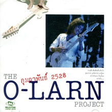 The Olarn Project : February 2528