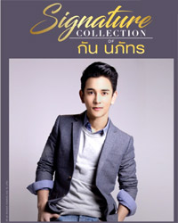 Gun Napat : Signature Collection of Gun Napat (3 CDs)