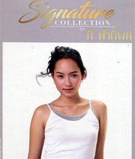Bee Namthip : Signature Collection of Bee Namthip (3 CDs)