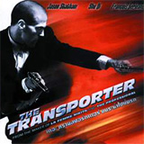 The Transporter [ VCD ]
