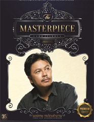 Pongthep Kradonchamnarn : The Masterpiece (Gold Disc Edition)