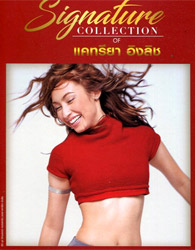 Kat English : Signature Collection of Kat English (3 CDs)