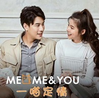Thai TV series : Meo Me & You [ DVD ]